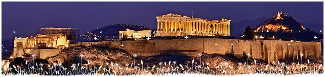 Греция из Казани