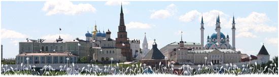 Панорама Казани